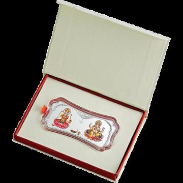 250 Grams Deluxe Diwali Ingot