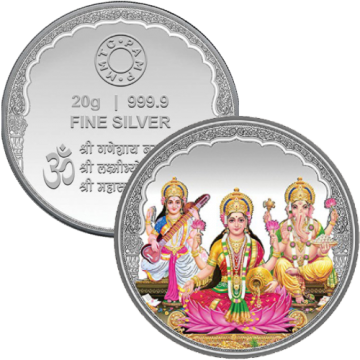 20 Grams Diwali Coin
