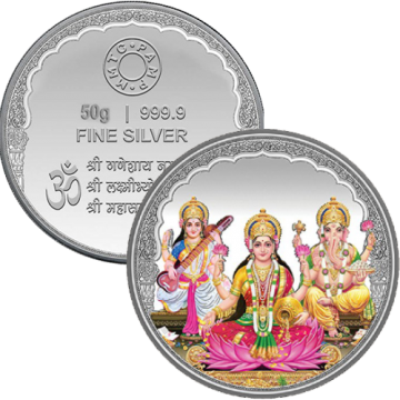 50 Grams Diwali Coin