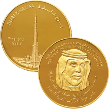 1 Ounce Burj Khalifa Gold Coin