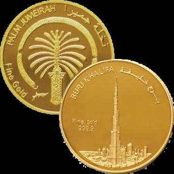 1/10 Ounce Palm Jumeirah...