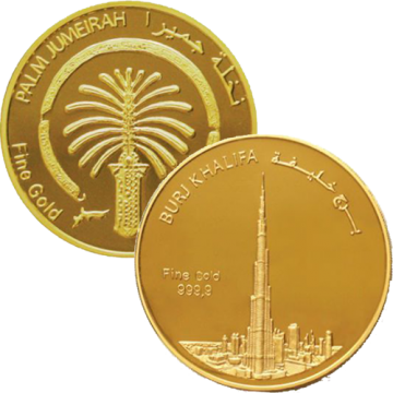 1 Ounce Palm Jumeirah Gold...
